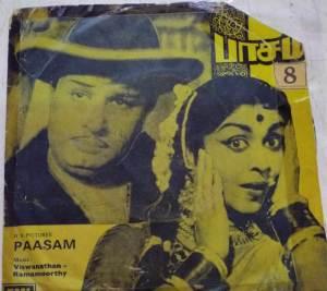Paasam Tamil Film Ep Vinyl Record by M S Viswananthan ramamoorthy www.mossymart.com 1