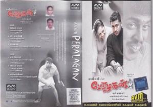 Peralagan Tamil Film Audio Cassette by Yuvan Shankar Raja www.mossymart.com 1