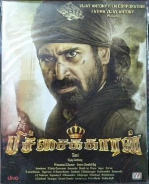 Pichchaikkaran Tamil FIlm Audio CD Vijay Antony www.mossymart.com 1