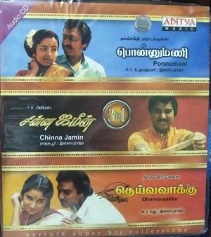 Ponmani - Chinna Jameen -Deiva vaaku Tamil Audio CD by Ilaiyaraja www.mossymart.com 1