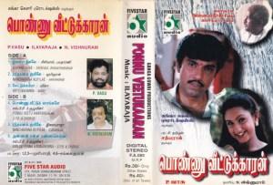 Ponnu Veettukaraan Tamil Film Audio Cassette by Ilayaraaja www.mossymart.com 1