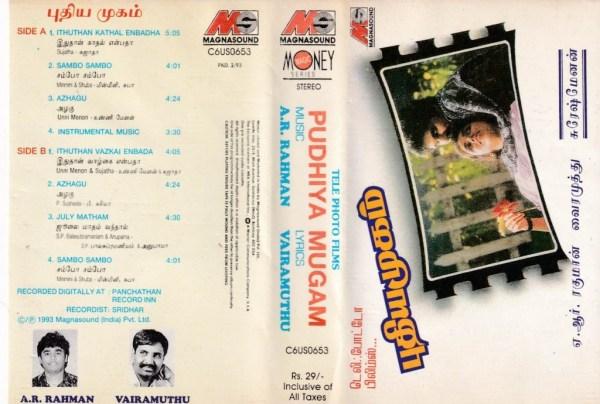 Pudhiya Mugam Tamil Film Audio Cassette by AR Rahman www.mossymart.com 1