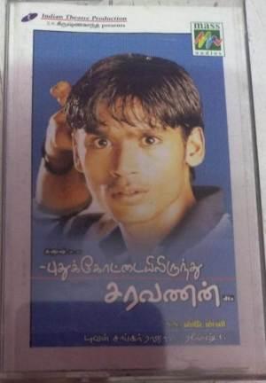 Puthukottaiyilurunthu Saravanan Tamil Film Audio Cassette by Yuvan Shankar Raja www.mossymart.com 1