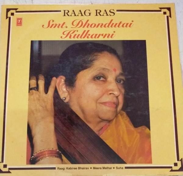 Raag Ras Classical LP Vinyl Record by Smt. Dhondutai Kulkarni www.mossymart.com 1