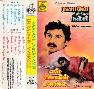 Raasave Onna Nambi- En Rasavin Manasile Tamil Film Audio Cassette by Ilaiyaraja www.mossymart.com 1