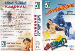 Raman Abdullah - Kaadhali Tamil Film Audio Cassette by Ilaiyaraja www.mossymart.com 1