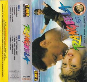 Rangeela Hindi Film Audio Cassette by AR Rahman www.mossymart.com 1