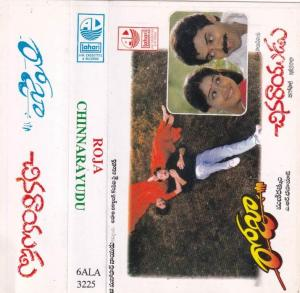 Roja - Chinnarayudu Telugu Film Audio Cassette www.mossymart.com 1