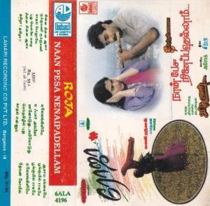 Roja Naan Pesa Ninaipathellam Tamil Film Audio Cassette by AR Rahman www.mossymart.com 1