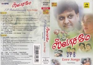 SP Balasubramaniam Love songs from Tamil Film Audio Cassette www.mossymart.com 1
