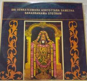 Sahasranam stotram Tamil Film L P Vinyl Record www.mossymart.com 1