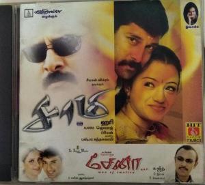 Samy Tamil Film Audio CD by Harris Jayaraj www.mossymart.com 1
