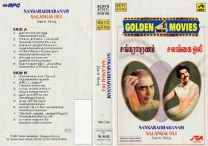 Sankarabharanam- Salangaioli Tamil FIlm Audio Cassette by Ilayaraaja www.mossymart.com 1