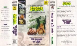 Sargam - Ek Duuje Ke Liye Hindi Film Audio Cassette by Laxmikant Pyarelal www.mossymart.com 1