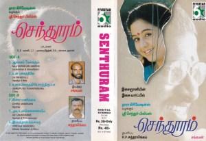 Senthuram Tamil Film Audio Cassette by Ilayaraaja www.mossymart.com 1