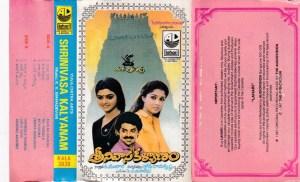 Shrinivasa Kalyanam Telugu Film Audio Cassette by K V Mahadevan www.mossymart.com 1