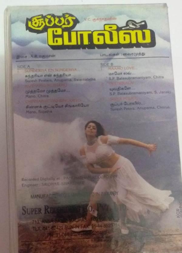 Super Police Tamil film Audio Cassette by A R Rahman www.mossymart.com 2