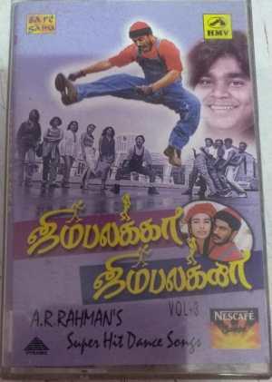 Super hits Dance songs Tamil Film Audio Cassette by AR Rahman www.mossymart.com 1