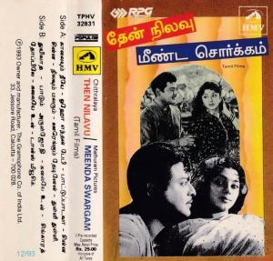 Then Nilavu- Meenda Sorgam Tamil Film Audio Cassette www.mossymart.com 1