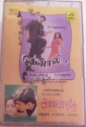 Thenali - Alaipayuthe Tamil Film Audio Cassette by AR Rahman www.mossymart.com 1