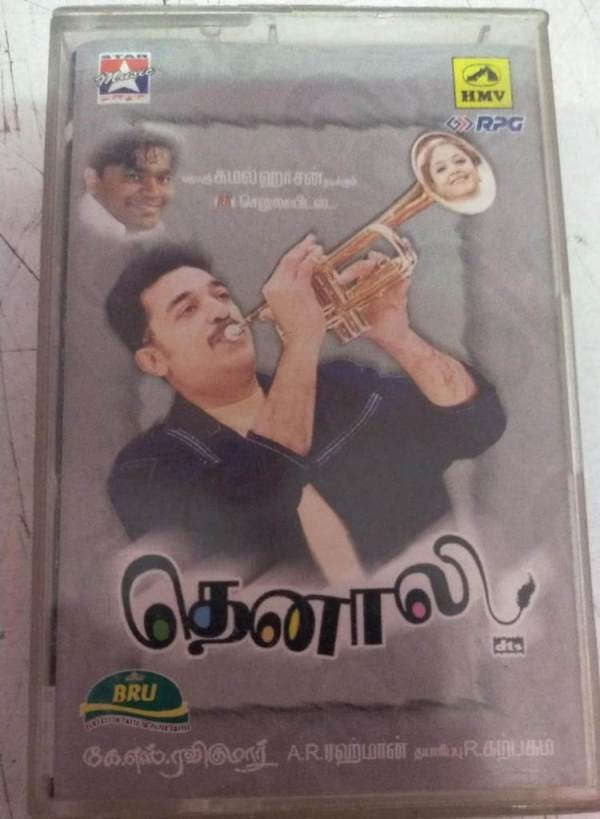 Thenali Tamil Film Audio Cassette by AR Rahman www.mossymart.com1