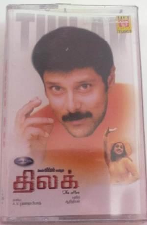 Thilak Tamil Film Audio Cassette by Adityan www.mossymart.com 2