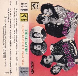 Thiruda The - Thazhampoo Tamil Film Audio Cassette www.mossymart.com 1