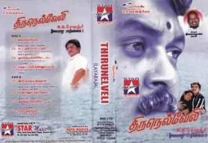 Thirunelveli Tamil Film Audio Cassette by Ilayaraaja www.mossymart.com 1