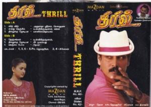 Thrill Tamil Film Audio Cassette by Deva www.mossymart.com 1