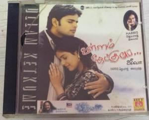 Ullam Ketkumo Tamil Film Audio CD www.mossymart.com 2
