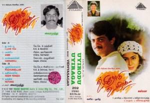 Uyirodu Uyiraga Tamil Film Audio Cassette by Vidhyasagar www.mossymart.com 1