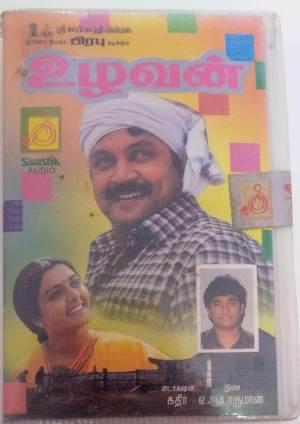Uzhavan Tamil Film Audio Cassette by A R Rahman www.mossymart.com 1