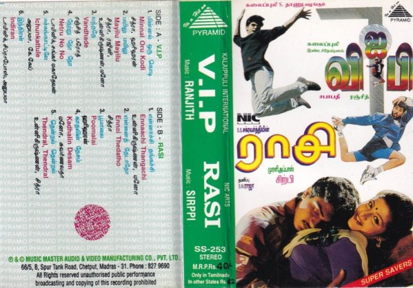 VIP- Raasi Tamil Film Audio Cassette by Ranjith-Sirpi www.mossymart.com 1