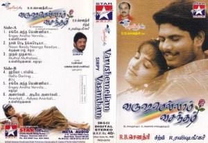 Varushemellam vasanthan Tamil Film Audio Cassette by Sirpy www.mossymart.com 1