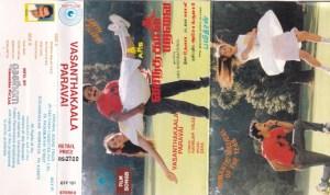 Vasanthakala Paravai Tamil FIlm Audio cassette by Deva www.mossymart.com 1