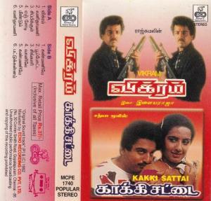 Vikarm- Kakki Sattai Tamil Film Audio Cassette by Ilayaraaja www.mossymart.com 1