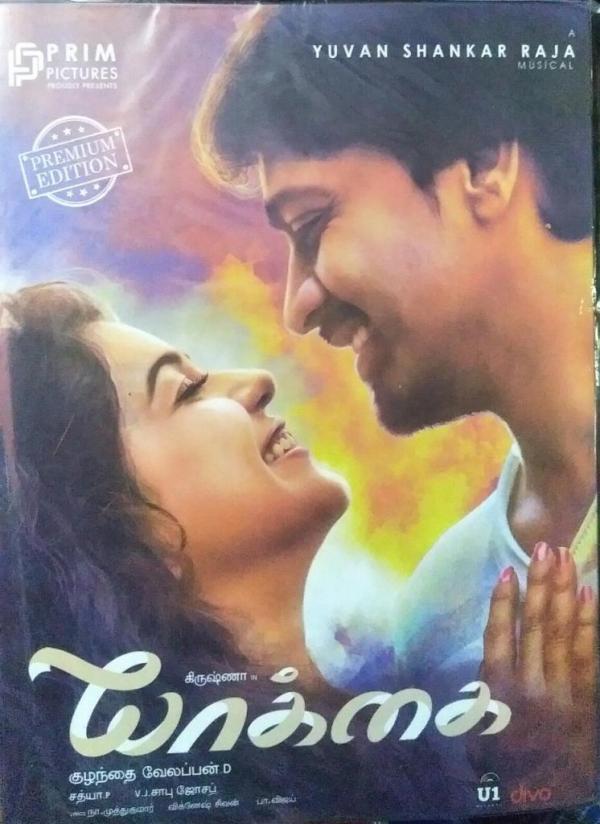 Yaakkai Tamil FIlm Audio CD by Yuvan Shankar Raja www.mossymart.com 1
