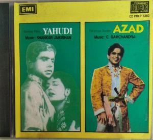 Yahudi - Azad Hindi Film Audio CD www.mossymart.com 1