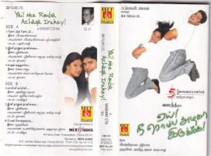 Yai Nee Romba Azhaha Iruke Tamil Film Audio Cassette www.mossymart.com 1