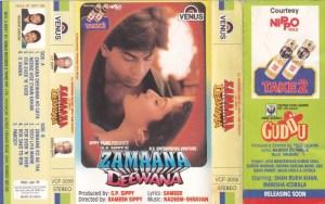 Zamaana Deevaana Hindi Film Audio Cassette www.mossymart.com 1