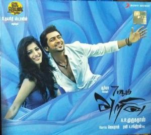 7 m Arivu Tamil Film Audio CD by Harrish Jayaraj www.mossymart.com 1