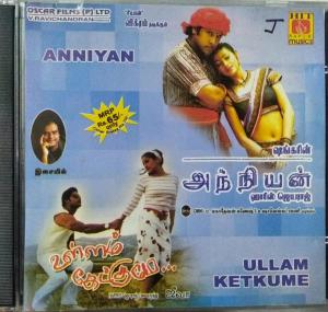 Anniyan- Ullam Ketkume Tamil Film Audio CD by Harrish Jayaraj www.mossymart.com 1