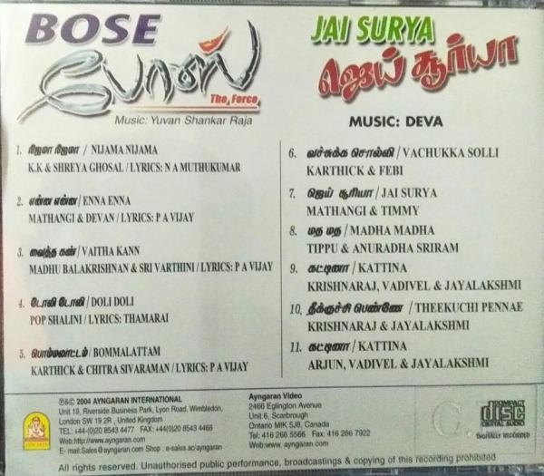 Bose Tamil Film Audio CD by Yuvan Shankar Raja www.mossymart.com 1