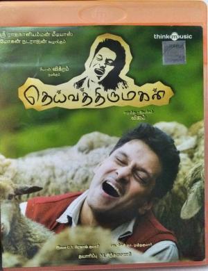 Deivathirumagan Tamil FIlm Audio CD by G V Prakash kumar www.mossymart.com 1