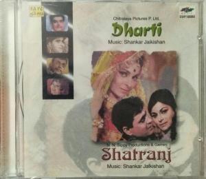 Dharti - Shatranj Hindi FIlm Audio CD by Shankar Jaikishan www.mossymart.com 1
