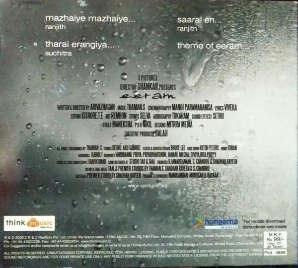 Eram Tamil Film Audio CD by S Daman www.mossymart.com 1