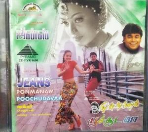Jeans- Ponmanam- Poochudavaa Tamil Film Audio CD by AR Rahman www.mossymart.com 1