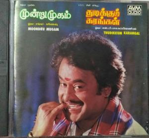 Moondru Mugam- Thudikkum Karangal Tamil Film Audio CD by Ilayaraaja www.mossymart.com 1