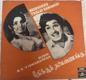 Needhikku Thalai Vanangu Tamil Film EP Vinyl Record by M S Viswanathan www.mossymart.com 4
