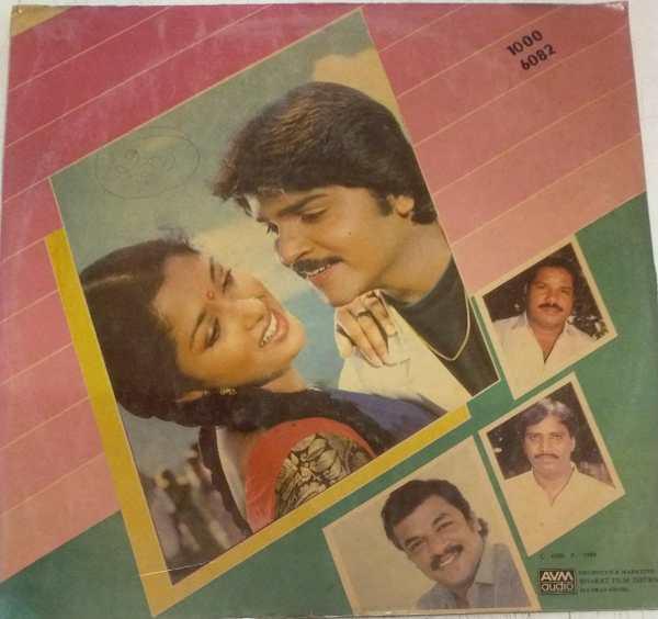 Pen Putthi Mun Putthi Tamil Film LP Vinyl Record by Chandrabose www.mossymart.com 1